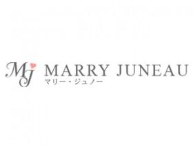 結婚相談所 マリー・ジュノー