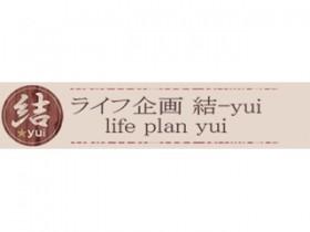 結婚相談所 ライフ企画 結yui