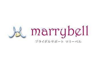 結婚相談所 Marrybell(マリーベル)