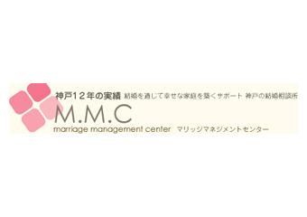結婚相談所 マリッジマネジメントセンター