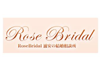 結婚相談所 Rose Bridal