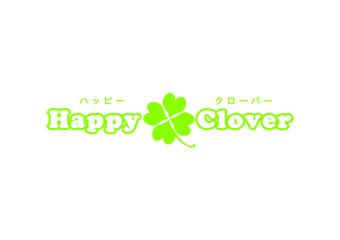 結婚相談所 Happy Clover