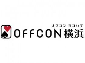 オフコン横浜
