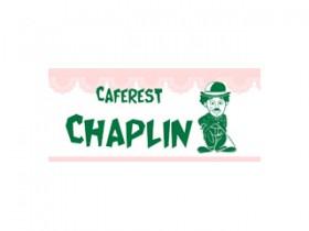 カフェレスト チャップリン