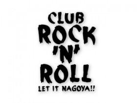 CLUB ROCK'n' ROLL(クラブロックンロール)