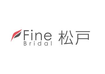結婚相談所 ファイン・ブライダル松戸
