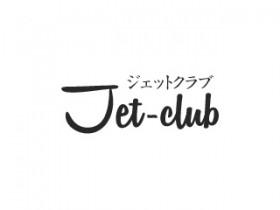 結婚相談所 ジェットクラブ(Jet club)