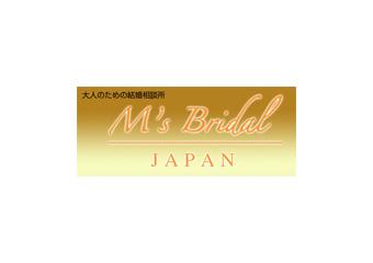 結婚相談所 M'sブライダル・ジャパン