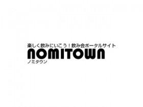 NOMITOWN(ノミタウン)