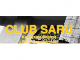 CLUB SARU(クラブサル)