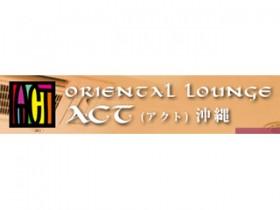 オリエンタルラウンジ ACT沖縄(アクト沖縄)