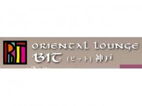 オリエンタルラウンジ BIT神戸(ビット神戸)