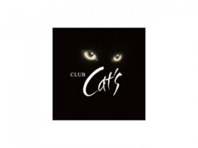 Club CATS (クラブキャッツ)