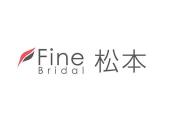 結婚相談所 ファイン・ブライダル松本