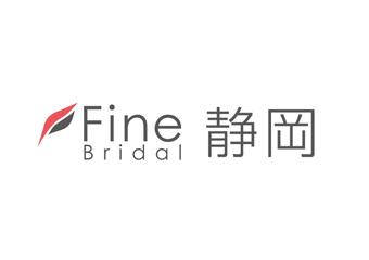 結婚相談所 ファイン・ブライダル静岡