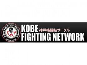 神戸格闘技サークル
