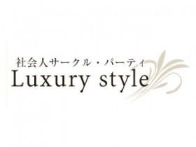 社会人サークル Luxury style