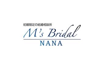 結婚相談所 M'sブライダル・ナナ
