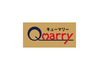 結婚相談所 Q-marry(キューマリー)