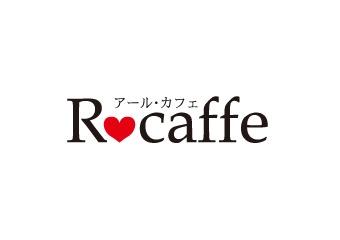 結婚相談所 Rcaffe(アールカフェ)