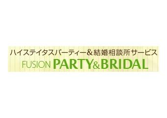フュージョンパーティー&ブライダル