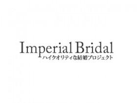 結婚相談所 帝国ブライダル