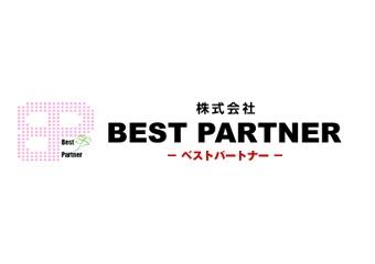 結婚相談所 ベストパートナー(長野県塩尻市)