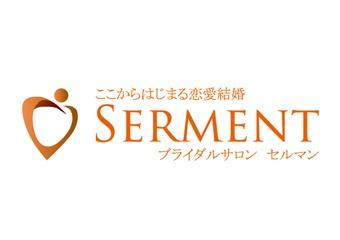 結婚相談所 BRIDALSALON SERMENT(セルマン)